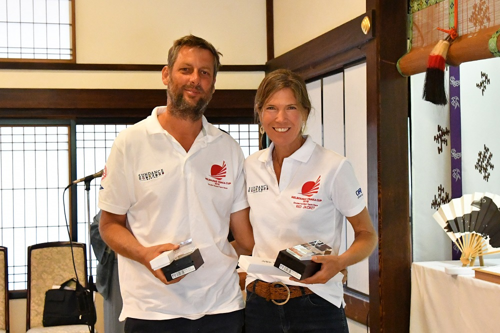 Gerry Snijders and Annette Hesselmans at the Melbourne Osaka presentation in Japan Ian MacWilliams pic