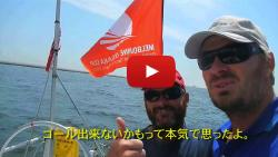 Melbourne to Osaka interview video - Paul Roberts and Martin Vaughan